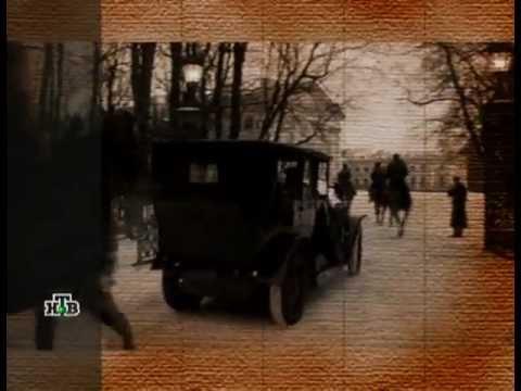 Российская Империя: Николай II, часть 3. [16/16] [English Subtitles]