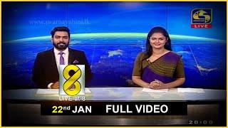 Live at 8 News – 2021.01.22 Thumbnail