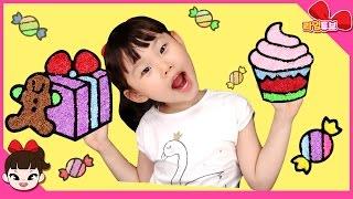 라임의 엄마랑 폼티커 사탕 스티커 아이스크림 만들기 색깔놀이 Learn colors with Baby for Kids