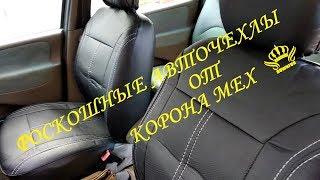 Обзор отличных и качественных универсальных чехлов для автомобильных сидений с aliexpress.