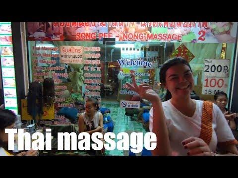 Тайский массаж на Пхукете Таиланд
