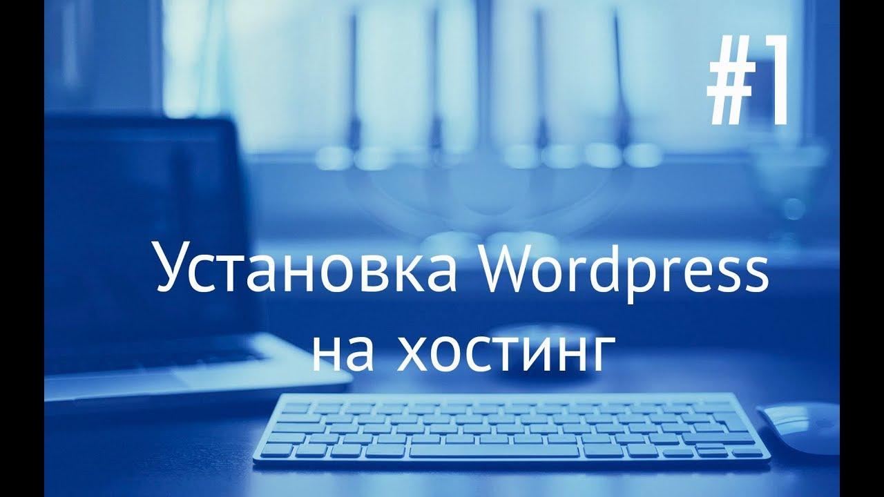 продление регистрации домена в зоне ru