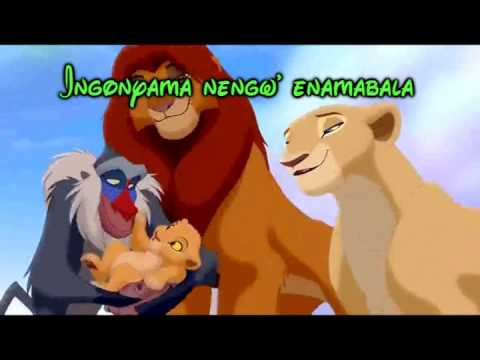 Lion King 2-He Lives In you Lyrics