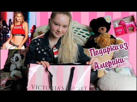 Подарки из Америки/Gifts from America/Victorias Secret/Gopro hero 4