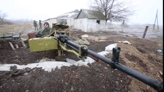 NSV 12.7mm caliber heavy machine gun. Donetsk today