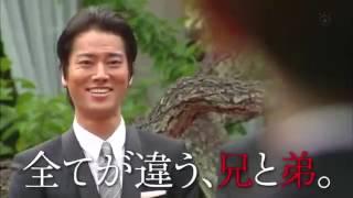 チャンネル登録よろしくお願いします!! カインとアベル 山田涼介主演.