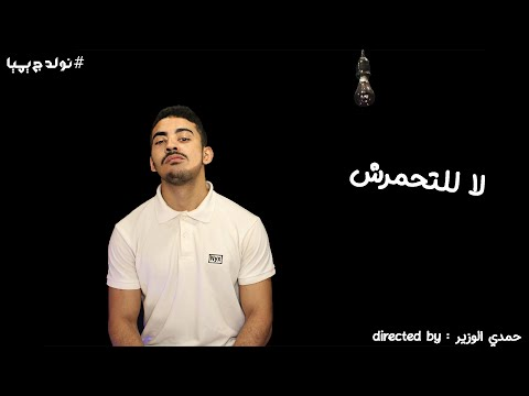 knowledgemia- نولدچ يميا