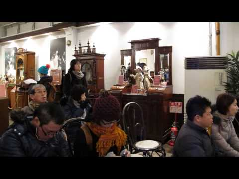First Automatic Pipe Organ in Japan at Otaru Music Box Museum (Antique Museum Branch)