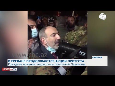 Граждане Армении: Надо было сразу возвращать земли Азербайджану