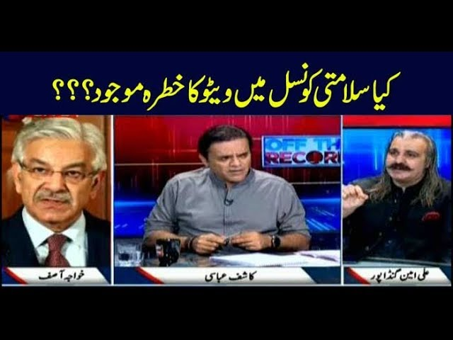 Off The Record | Kashif Abbasi | ARYNews | 15 August 2019
