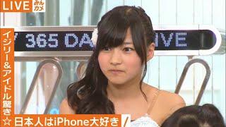 Abema TV 『こちらみんカメ編集部』 □放送日:9月17日(土) □放送チャ...