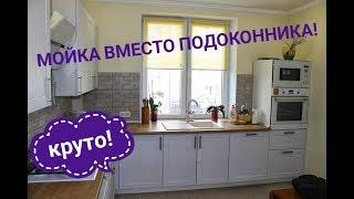 """Мебель на заказ. Обзор! Кухня в стиле прованс, шкаф - купе и прихожая """"Регина"""" в Калининграде"""