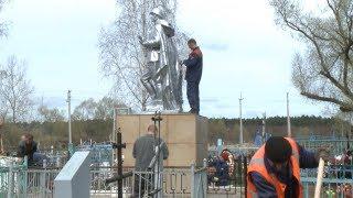 Работники МГОКа заботятся о памятниках Великой отечественной войны