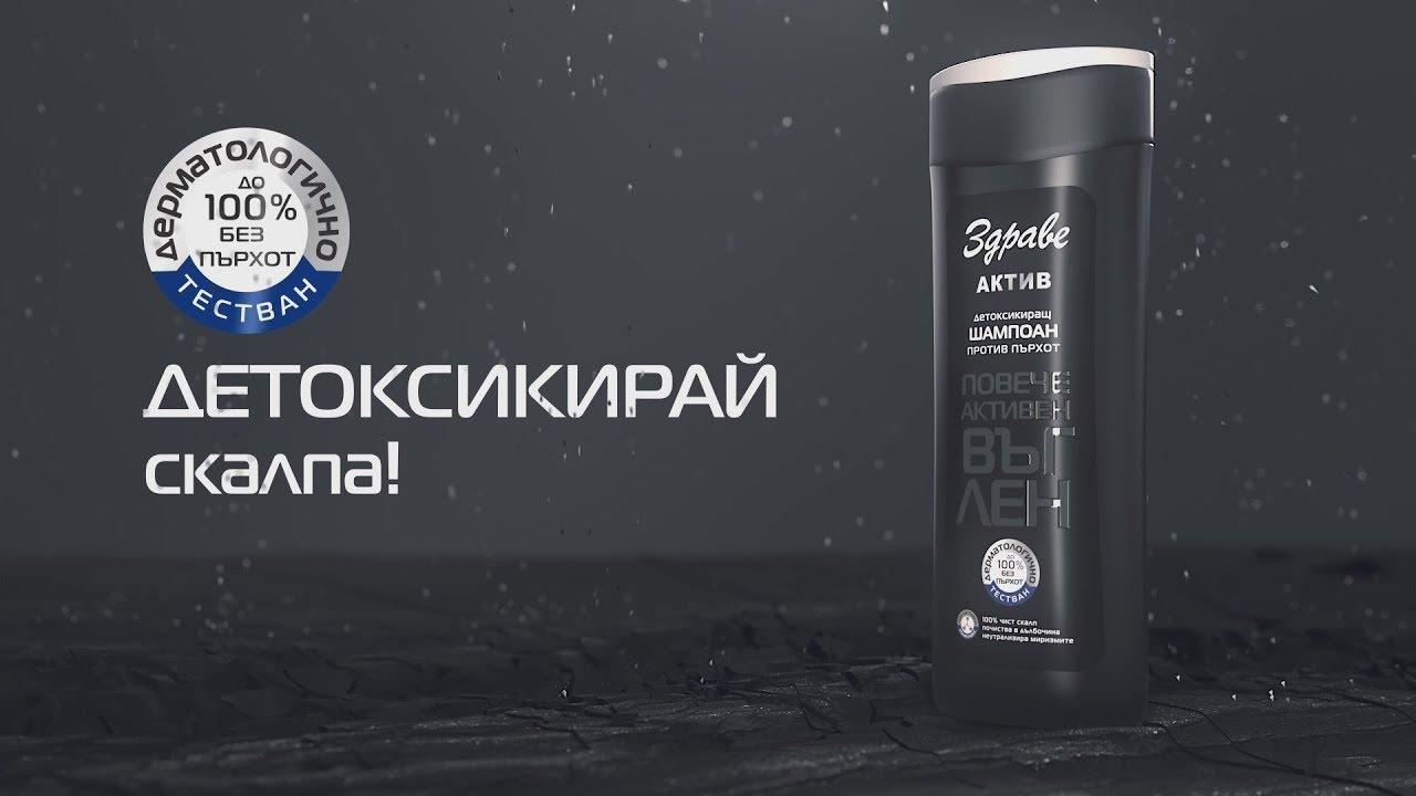 Изработка на Телевизионна Реклама 1