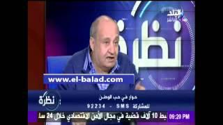 بالفيديو.. وحيد حامد يكشف عن أخطر واقعة لدفاع 'جنينة' عن زوجة المعزول