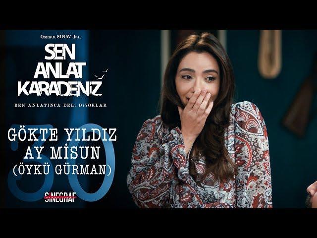Gökte Yıldız Ay Misun - Öykü Gürman – Sen Anlat Karadeniz 30.Bölüm