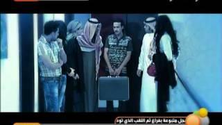 راشد الماجد - ايام السراب Rashed Al Majed - Ayam Al Sarab l