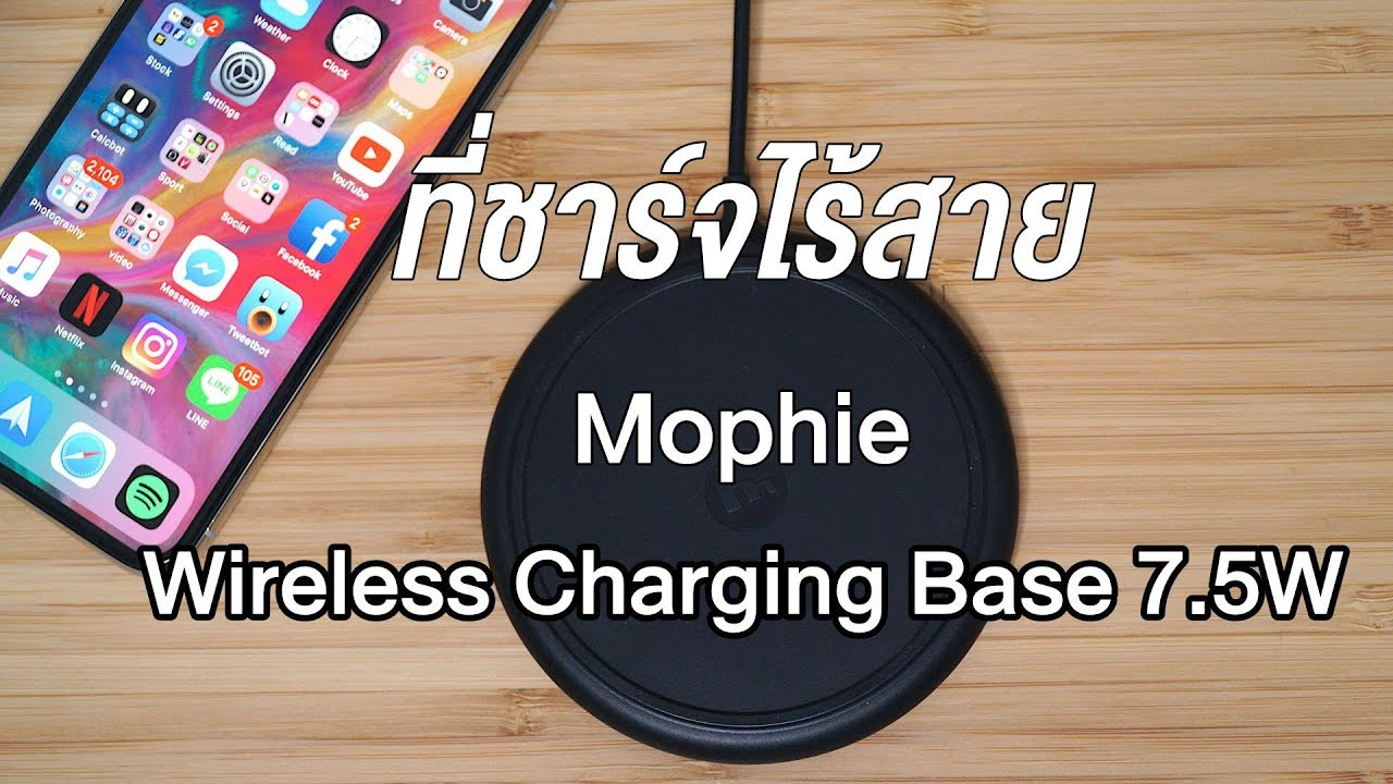 uk availability e6819 8f4cb Review - Mophie wireless charging base 7.5W