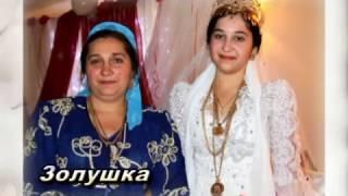 Цыганская Свадьба Яна И Лиды г.Самара 1 диск