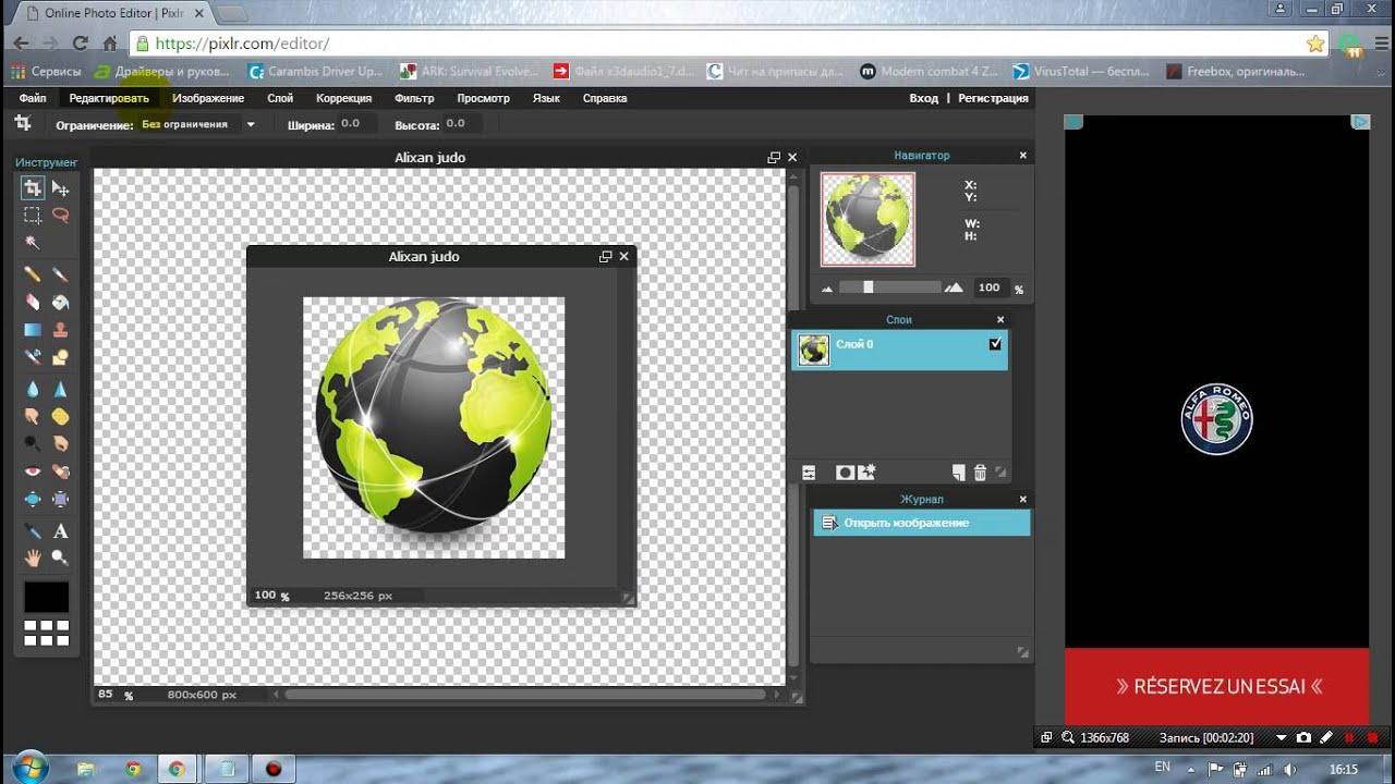 Как сделать логотип для сайта (БЕЗ ...: www.youtube.com/watch?v=d_SSST78LEs