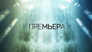 Премьера! | Двойник | пятница в 18:30 на ТВ-3