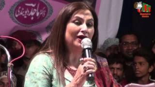Salma Agha, Amravati Mushaira, 26/12/2015, Mushaira Media