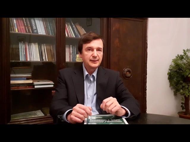 Александр Букалов о соционике