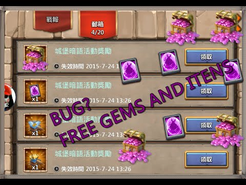 Castle Clash How To Get Free Gems, Free Legendary Card, Free Lvl 5 Talents! No Hack!