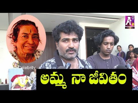 Rajiv Kanakala Emotional Talk about His...