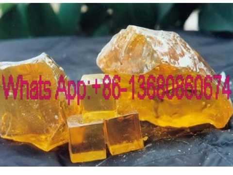 Gum Rosin,Natural Gum Turpentine Oil,Industrial Gum Rosin,China Gum Rosin