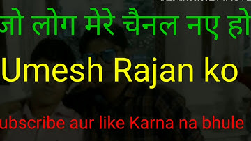 Sun Meri Shehzadi Main Tera Shehzada Mp3 Song 2020 Download 320kbps by Umesh Rajan