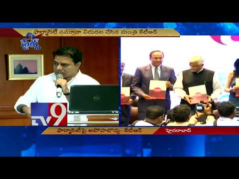 Pharma City will not cause pollution - KTR - TV9