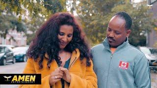 AMEN - Mulue Amare (Wedi Amare) - Telam Lbey (Official Video) | Eritrean Music 2019