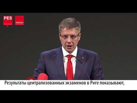 親露派リガ市長がラトビア人への逆差別を認める