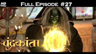 Chandrakanta - Full Episode 27 - With English Subtitles