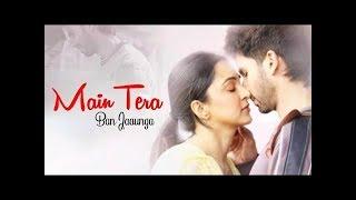 Tera Ban Jaunga Song Lyrics - Kabir Singh |Akhil Sachdeva |Tulsi Kumar |Shahid Kapoor, Kiara Advani
