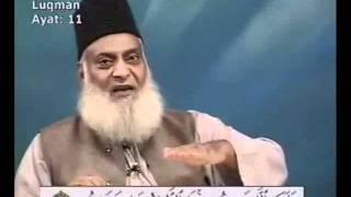 Hazrat Luqman - introduction - 31 LUQMAN 012 012