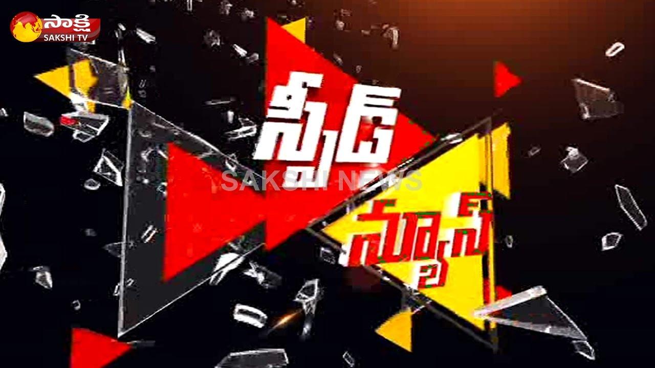speed-news-22-04-17-congress-ex-mla-pamula-rajeshwari-devi-joins-ycp