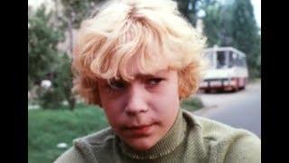 Это что же такое… (1979) Елена Камбурова