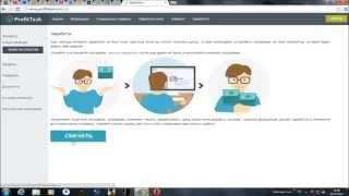 заработок в интернете Выполнение заданий в контакте одноклассники и т д  profittask com