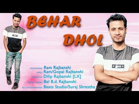 New Koch Rajbanshi Lyrical Video Song   Behar Dhol   बेहार ढोल   Ram Rajbanshi