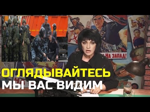 МАРИЯ ЛОНДОН ОТКРЫЛИ