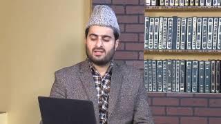 Tajweed-ul-Quran | LIVE | Class-54