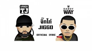 UrboyTJ x DABOYWAY - จิ๊กโก๋ (JIGGO) - Official Lyric Video
