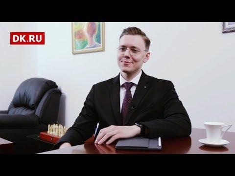 Изменения в долевом строительстве недвижимости 2019 Ген.директор ННДК Михаилом Ивановым