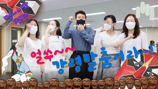 남북통합문화센터에서 일반 주민들이 북한 전통무 체험하기