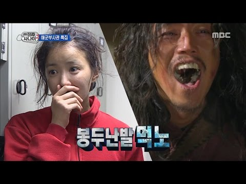 [Real men] 진짜 사나이 - Yi Si-yeong is shocked by fat on her stomach! 20161016