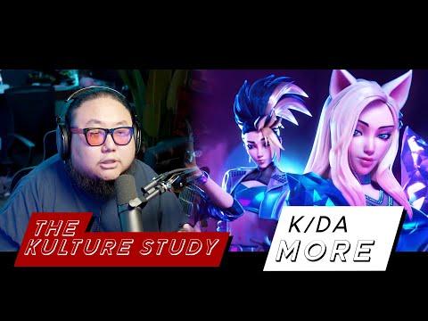 The Kulture Study: K/DA 'MORE' (ft. Madison Beer, GI DLE, Lexie Liu, Jaira Burns, Seraphine)