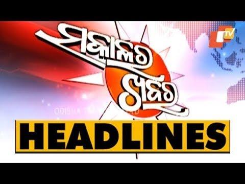 7 AM  Headlines 11 JAN 2019 OTV