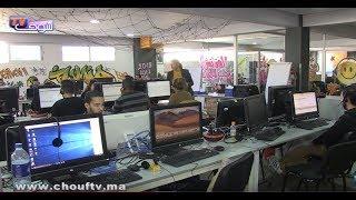 أول فيديو من قلب Jumia.. المدير يُوضح:حنا مكنصبوش على المغاربة و متوقعناش 160 ألف